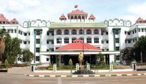 maduri high court