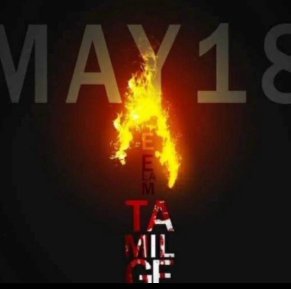 may 18 1